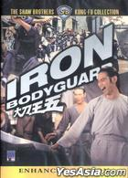Iron Bodyguard (DVD) (US Version)