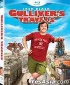 Gulliver's Travels (2010) (Blu-ray) (Hong Kong Version)