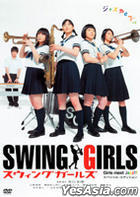 SWING GIRLS Special Edition (with 16P booklet)(Japan Version - English Subtitles)