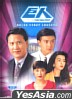 The Key Man (DVD) (Part II) (End) (TVB Drama)