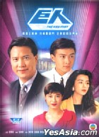 The Key Man (DVD) (Part II) (End) (TVB Drama)