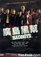 Badboys (DVD) (Taiwan Version)