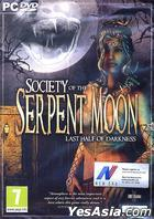 Society Of The Serpent Moon - Last Half Of Darkness (英文版) (DVD 版)