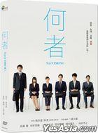Someone (2016) (DVD) (Taiwan Version)