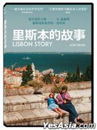 Lisbon Story (1994) (DVD) (Taiwan Version)