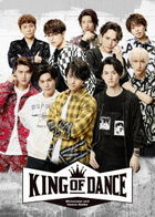 Stage King Of Dance  (Blu-ray) (Japan Version)
