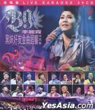 BG & Friends Concert Live Karaoke (3VCD)