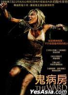 鬼病房 (2010) (DVD) (台灣版)