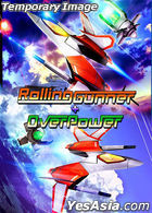 Rolling Gunner + Over Power (Normal Edition) (Japan Version)