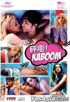 砰嘭! (2010) (VCD) (香港版)