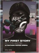My First Story Tour 2019 Final at Saitama Super Arena [BLU-RAY] (Japan Version)