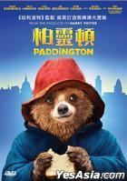 Paddington (2014) (DVD) (Hong Kong Version)