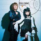 divine criminal  (Normal Edition) (Japan Version)