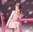 SAKURA, I love you? (Normal Edition)(Japan Version)