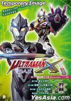 Ultraman X (Blu-ray) (Ep. 17-20) (To Be Continued) (Hong Kong Version)