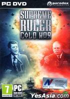 Superme Ruler Cold War (英文版) (DVD 版)
