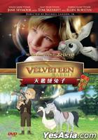 The Velveteen Rabbit (2009) (DVD) (Hong Kong Version)