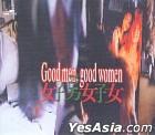 Good Men, Good Women (Taiwan Version)