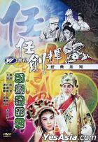 Two Women Struggle For A Husband (DVD) (New Version) (Hong Kong Version)