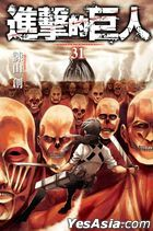 Attack On Titan (Vol.31)