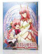 Dragonar Academy Vol.6 (DVD)(Japan Version)