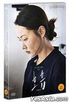 Clean Up (DVD) (韓國版)