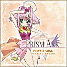Prism Ark Character Song -private songs- Vol.3 (Japan Version)