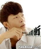 Xiang Qian Chong