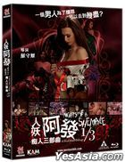 Nights of A Shemale A Mad Man Trilogy 1/3 (2020) (Blu-ray) (Hong Kong Version)
