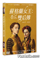 Mary Queen of Scots (2018) (DVD) (Taiwan Version)