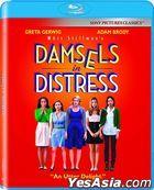 Damsels in Distress (2011) (Blu-ray) (US Version)