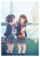 Adachi to Shimamura Vol.4 (Blu-ray) (Japan Version)
