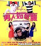 Love is...Pyjamas (2012) (VCD) (Hong Kong Version)