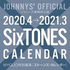 SixTONES 2020 Calendar (APR-2020-MAR-2021) (Japan Version)