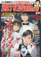 Weekly Manga Times 20352-08/09 2019
