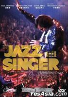 The Jazz Singer (1980) (DVD) (Hong Kong Version)