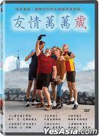 Ventoux (2015) (DVD) (English Subtitled) (Taiwan Version)