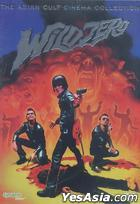 Wild Zero (DVD) (US Version)