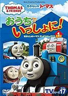 Thomas & Friends TV Series 17 1 (Japan Version)