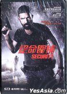 Security (2017) (DVD) (Hong Kong Version)