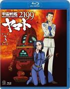 Space Battleship Yamato 2199 (Blu-ray) (Vol.3) (English Subtitled) (Japan Version)