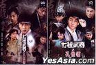 Qi Zhong Wu Qi Zhi Kong Que Ling (2011) (DVD) (Ep.1-21) (End) (Taiwan Version)