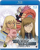 Tales of The Abyss (Blu-ray) (Vol.5) (Japan Version)