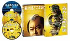 The Magnificent Nine (Blu-ray) (First Press Limited Edition) (Japan Version)