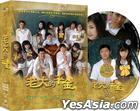 I Am Sam (DVD) (End) (Multi-audio) (KBS TV Drama) (Taiwan Version)