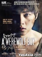 A Werewolf Boy (2012) (DVD) (Malaysia Version)
