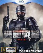 RoboCop (1987) (Blu-ray) (Director Edition) (Taiwan Version)