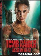 Tomb Raider (2018) (DVD) (Hong Kong Version)