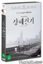 I Wish I Knew (DVD) (Korea Version)