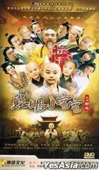 Cong Ming Xiao Kong Kong (H-DVD) (End) (China Version)
